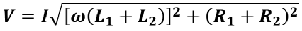 Helmholtz coil magnetic field equation for calculating the minimum driver voltage.